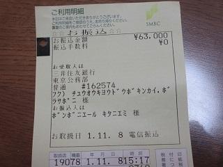 IMG_6721